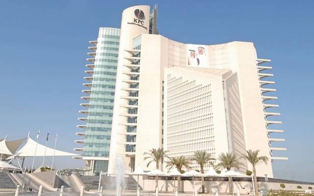 أصول مؤسسة البترول الكويتية ترتفع إلى 80 مليار دولار