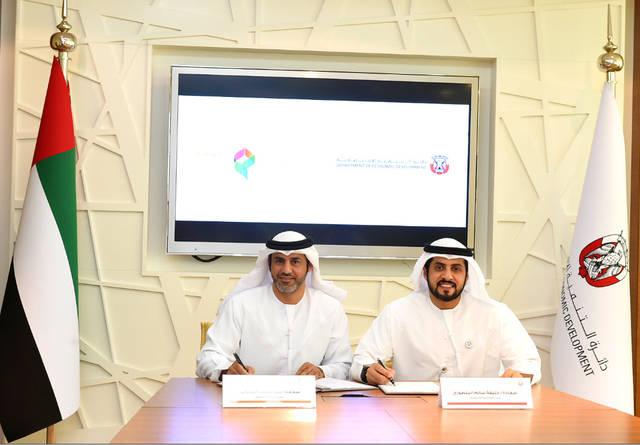 الدائرة ستعمل على توفير الإمكانات والأجواء اللازمة لجمعية رواد الأعمال الإماراتيين