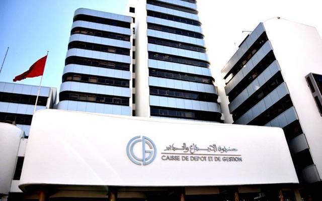 مقر صندوق الإيداع والتدبير للاستثمار