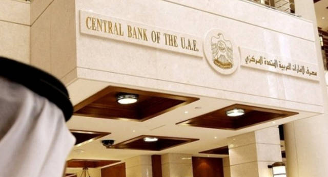 تقرير: تطور الأصول المصرفية للمصارف الإماراتية خلال 2018