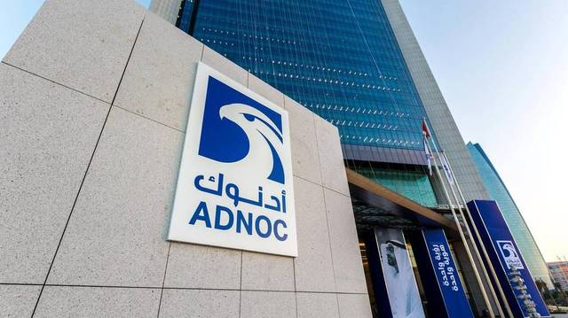 The JV is incorporated in the Abu Dhabi Global Market (ADGM)