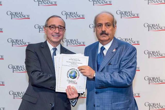 الجائزة تمنحها مجلة جلوبال فاينانس المتخصصة في البنوك