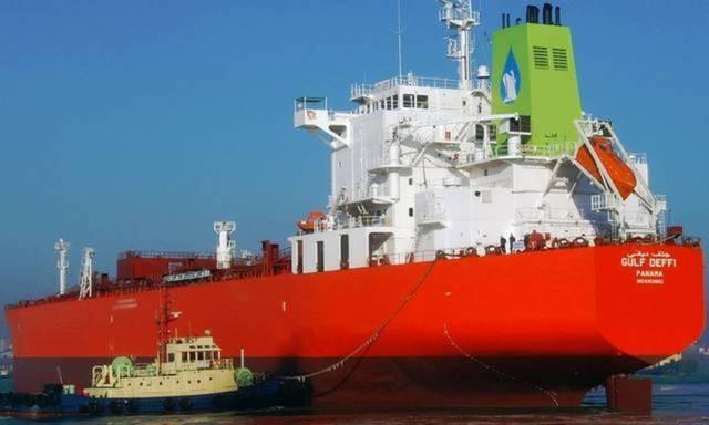 إحدى سفن شركة الخليج للملاحة القابضة، الصورة أرشيفية