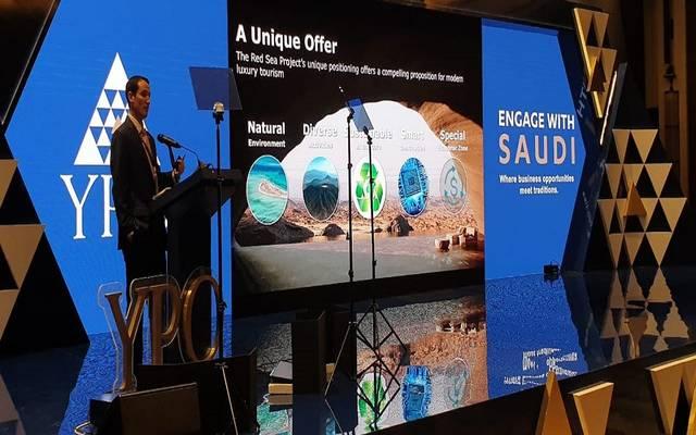 جاي روزن مدير الشؤون المالية والاستثمار في شركة البحر الأحمر للتطوير السعودية خلال المؤتمر