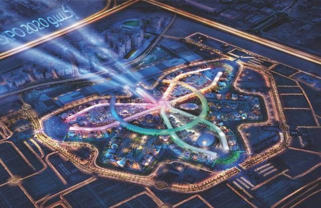The expo is forecast to receive more than 25 million local and foreign visitors