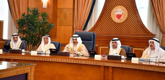 مجلس الوزراء البحريني