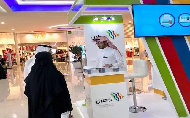 جناج من معرض لوزارة العمل والتنمية السعودية لتوطين المهن بالمملكة- أرشيفية