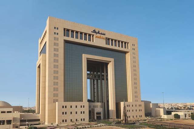 Aramco is close to acquiring a 70% stake in SABIC