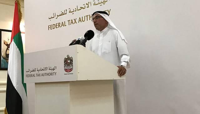 """الاتحادية للضرائب تعقد مؤتمراً بشأن """"الانتقائية"""" الأربعاء القادم"""