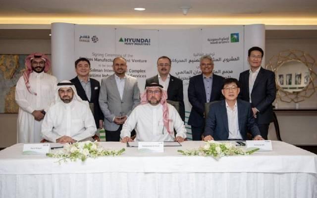 Saudi Aramco launches JV with Dussur, Hyundai Heavy Industries