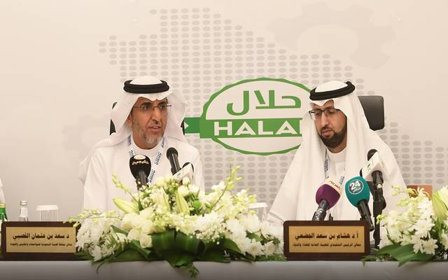 السعودية تكشف عن المنظومة الوطنية للتعامل مع المنتجات الحلال