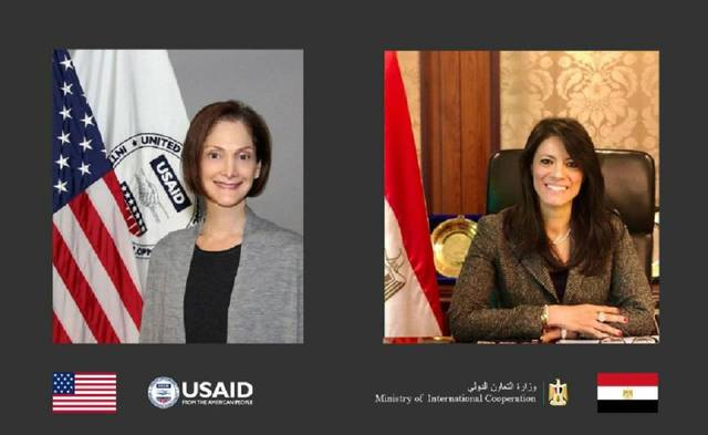 The current total joint portfolio between Egypt and USAID amounts to about $1bn
