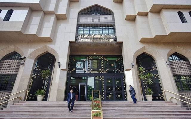 CBE offers EGP 11.5bn T-bonds on Monday