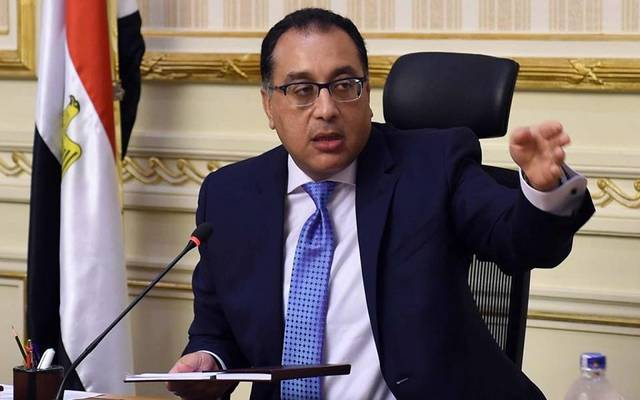 رئيس الوزراء المصري - أرشيفية
