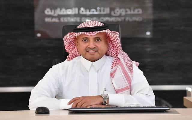 المشرف العام على الصندوق العقاري بالسعودية، منصور بن ماضي، أرشيفية