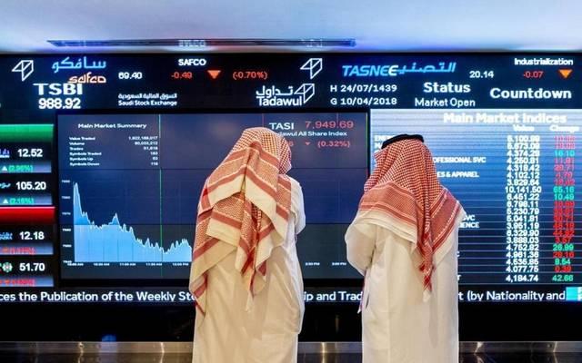 السوق السعودي يتراجع 1.18% بالمستهل.. وسط هبوط جماعي للقطاعات - معلومات مباشر