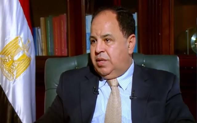 المالية المصرية تُلزم شركات الأشخاص بتقديم الإقرار الضريبي إلكترونياً