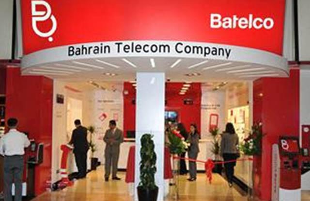 يقام المهرجان حاليا تحت رعاية الشيخة مي بنت محمد آل خليفة رئيسة هيئة البحرين للثقافة والآثار
