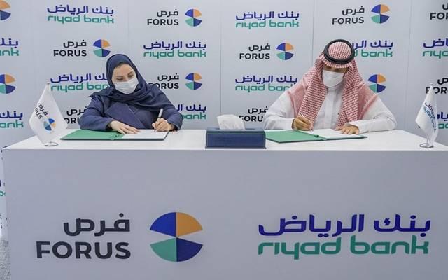 """جانب من الجولة الاستثمارية لبنك الرياض في منصة """"فُرص"""" للأعمال المالية"""