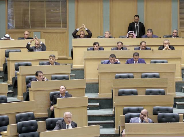 مجلس النواب الأردني ـ أرشيفية