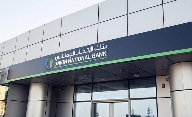 تنتحي نهيان مبارك من عضوية مجلس إدارة بنك الاتحاد الوطني