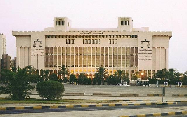 قصر العدل، مقر الوزارة في الكويت