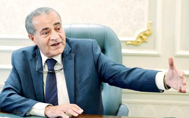 وزير التموين المصري - أرشيفية