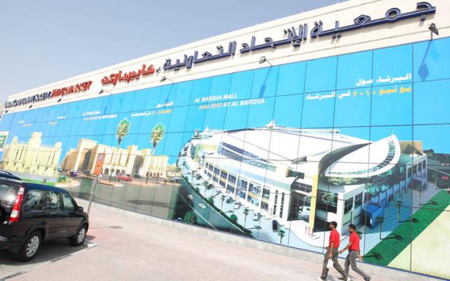 تعاونية الاتحاد الإماراتية تدعم مورديها بـ15 مليون درهم لمواجهة تداعيات كورونا
