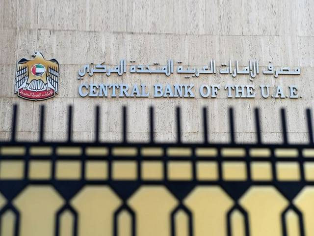 CBUAE's foreign assets hit AED 406bn in February