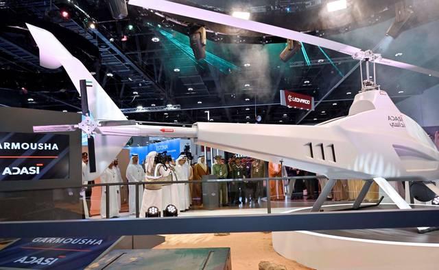 """الصورة لطائرات بمعرض الأنظمة غير المأهولة """"يومكس 2020"""""""