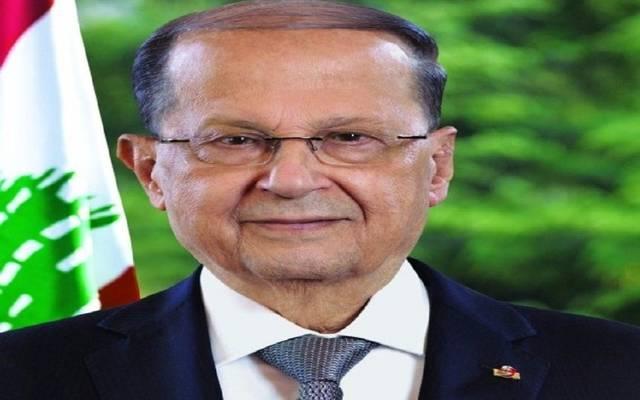 الرئيس اللبناني ميشال عون ـ أرشيفية
