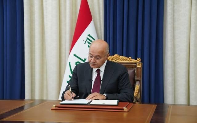 الرئيس العراقي برهم صالح يوقع مرسوماً جمهورياً بشأن إجراءات الانتخابات النيابية المبكرة