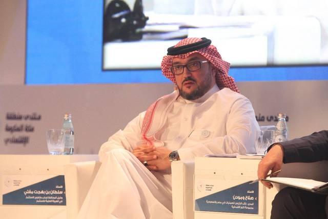 وكيل المحافظ وتطوير الاستثمار في هيئة الاستثمار السعودية ، سلطان مفتي- أرشيفية