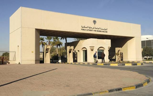 المؤسسة العامة للرعایة السكنیة الكویتیة