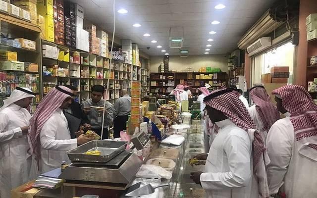 """""""التجارة"""" السعودية تشهِّر بمنشأة عطارة لمخالفة نظام مكافحة الغش التجاري"""