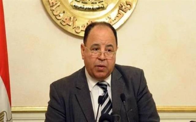 وزير مصري:نستهدف تقليص الدين العام إلى 72% من الناتج المحلي
