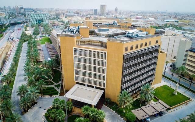 المالية السعودية تعلن إقفال طرح يناير من برنامج الصكوك المحلية