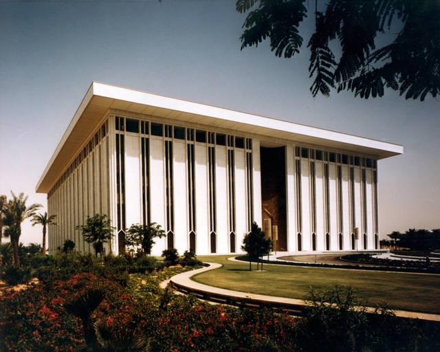 Saudi Arabian Monetary Authority