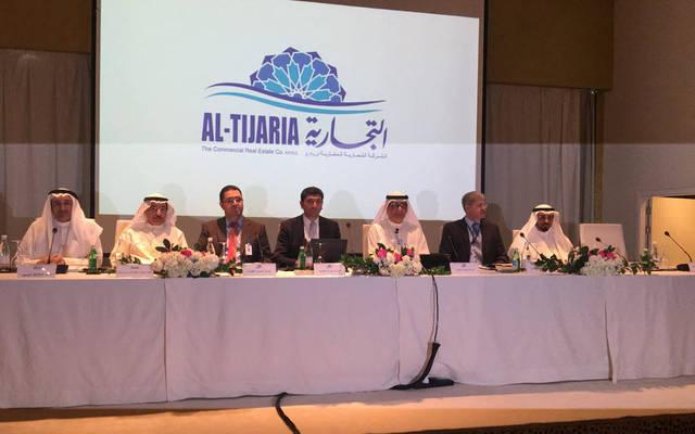 """عمومية سابقة لـ """"التجارية العقارية"""" في الكويت"""