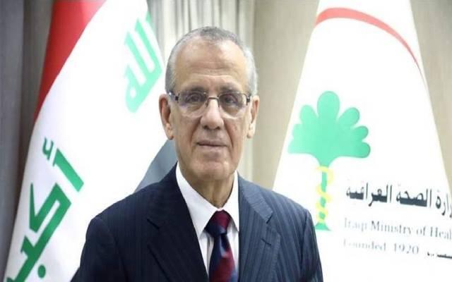 وزير الصحة والبيئة العراقي علاء الدين العلوان - أرشيفية