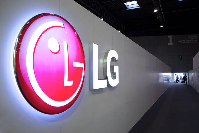 LG opens new production line in Egypt