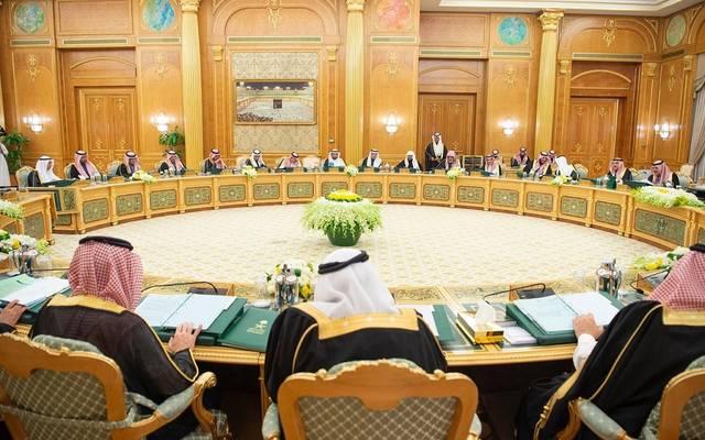 جانب من اجتماع مجلس الوزراء السعودي
