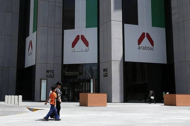 The impact of Qatari crisis on UAE companies - Analysis - Mubasher Info