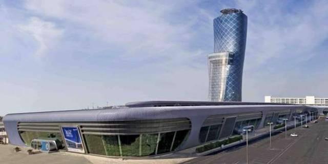 Abu Dhabi National Exhibitions Company