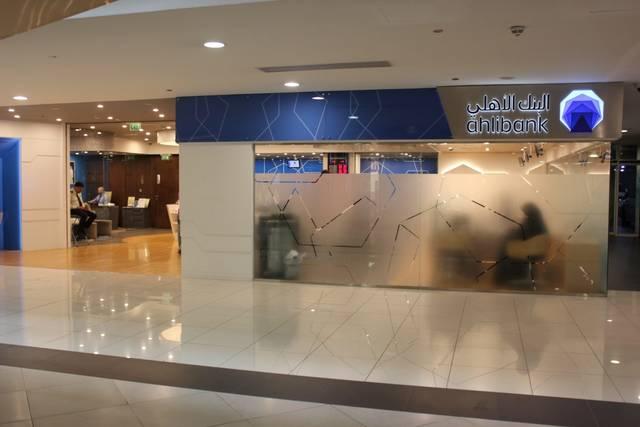 Profits amounted to QAR 176.09 million over Q1-18