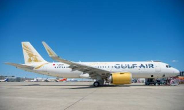 إحدي طائرات  شركة طيران الخليج البحرينية