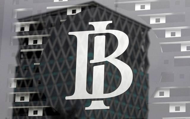 بنك إندونيسيا يخفض الفائدة لأدنى مستوى منذ 2016