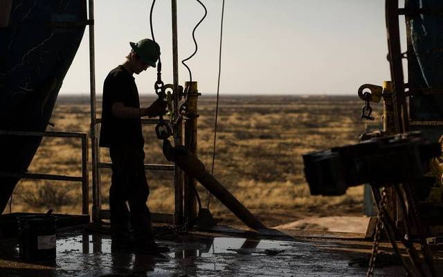 Global oil prices fell by about 2% on Monday