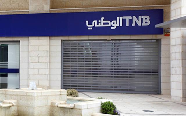 أحد فروع البنك الوطني في فلسطين
