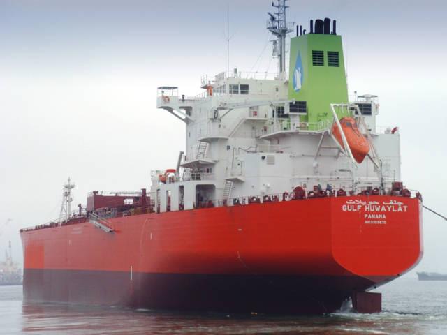 إحدى سُفن شركة الخليج للملاحة القابضة